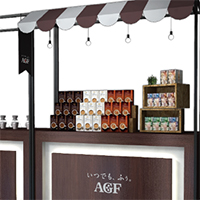 coffee cafe stand design